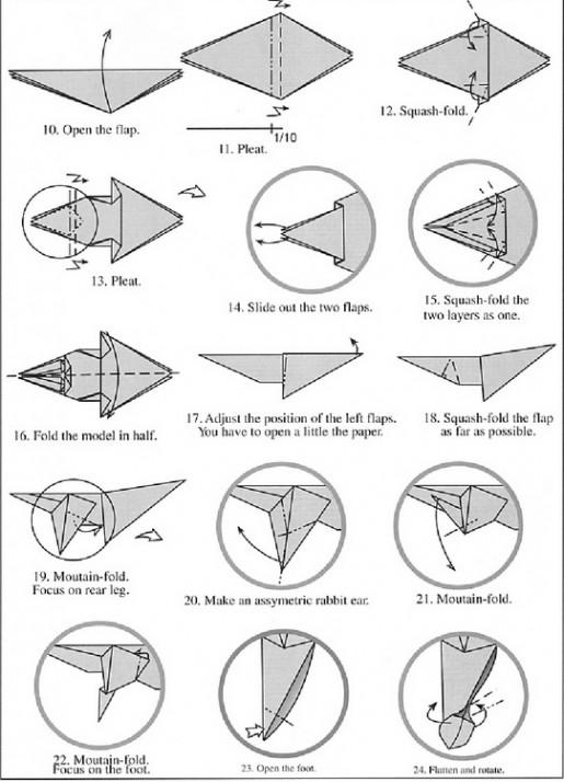 схема сборки быка1
