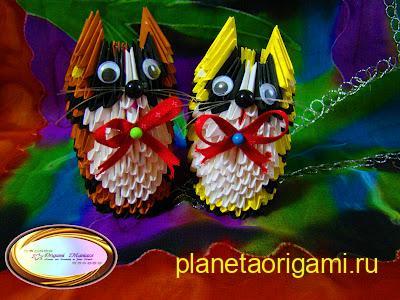 модульные коты оригами