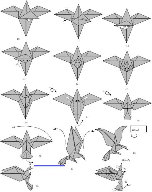 Схема оригами орел.