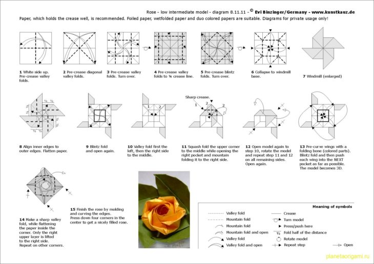 Роза оригами из бумаги схемы