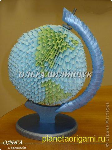 Глобус модульное оригами схема
