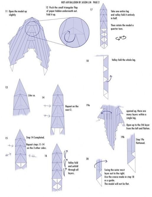 схема воздушного шара оригами