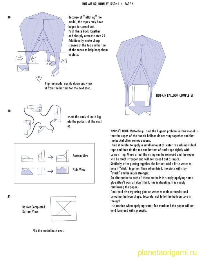 baloon diagramm origami