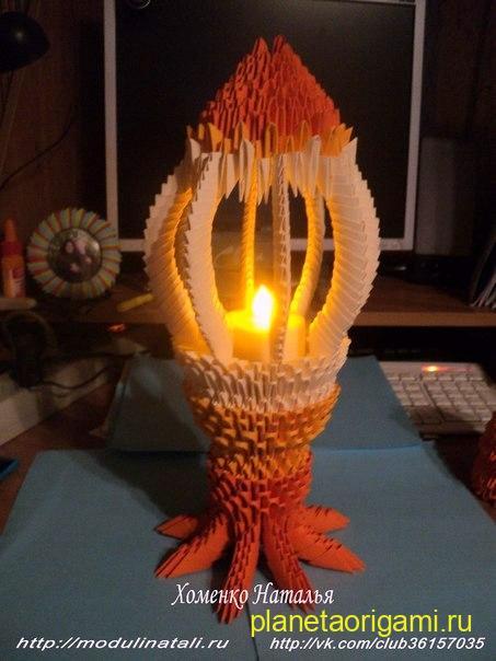 Лампада для Олимпийского огня