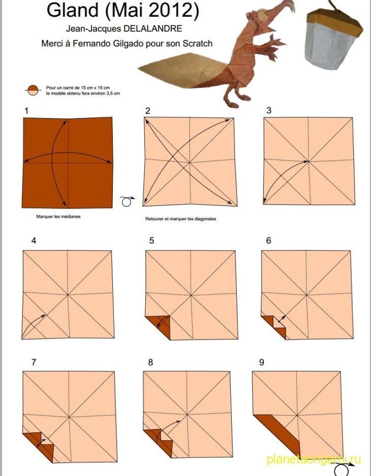 Сделать орех из бумаги