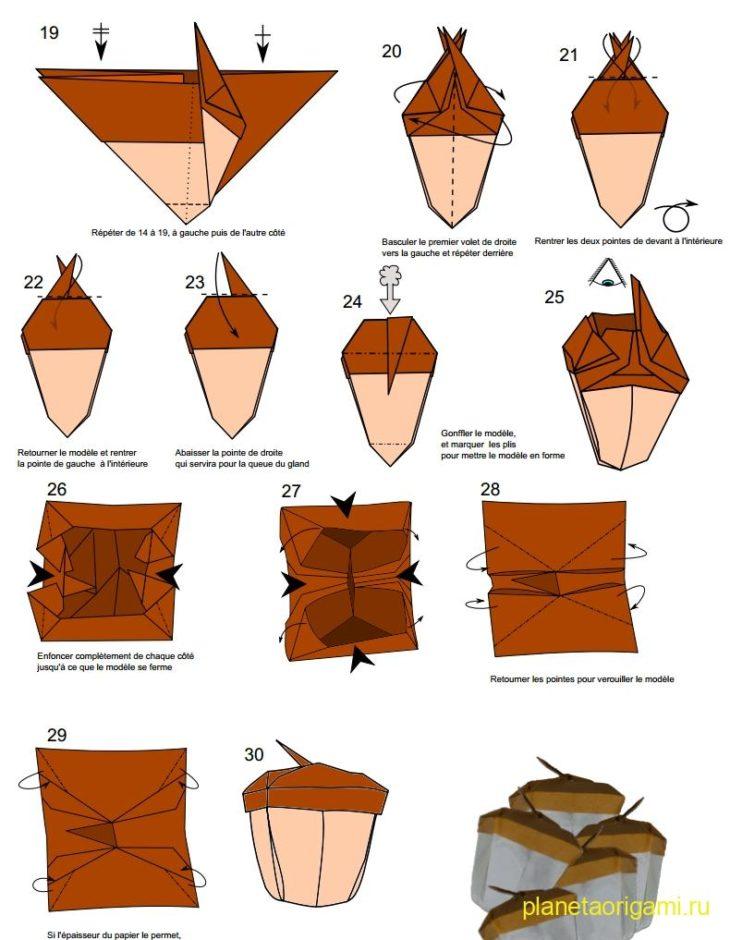 Как сделать орех своими руками из бумаги 15