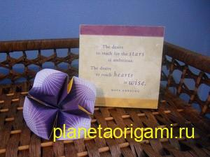 origami-flower-7