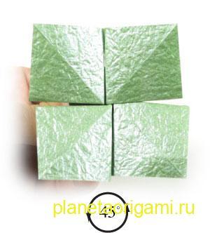 origami-leaf-32