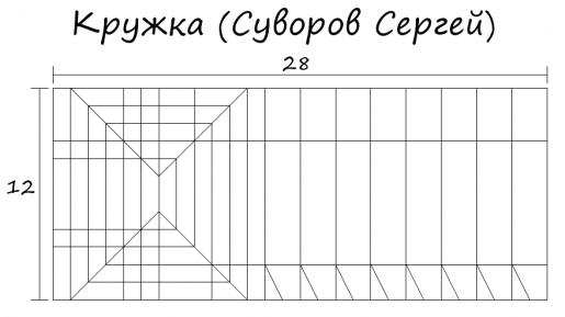 паттерн кружки оригами