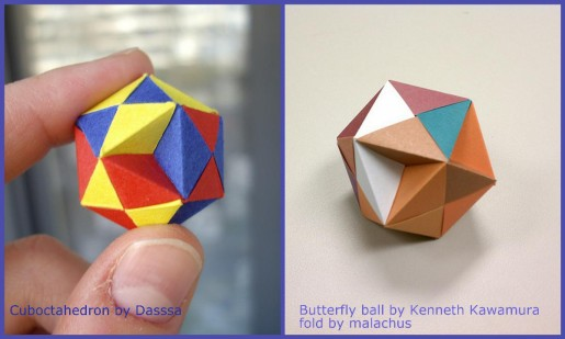 кубооктаэдр и шарик бабочка