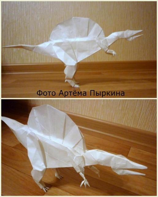 спинозавр от пыркина