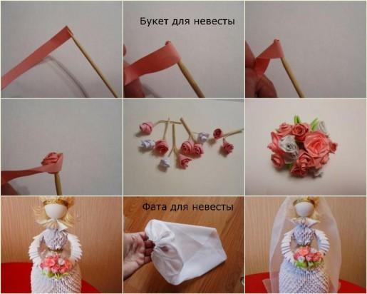 сборка модульной невесты