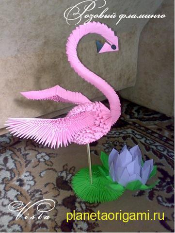 модульный розовый фламинго