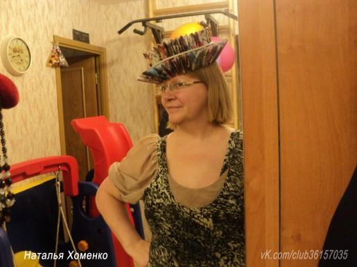 модульная шляпа