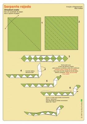 Схема змейки