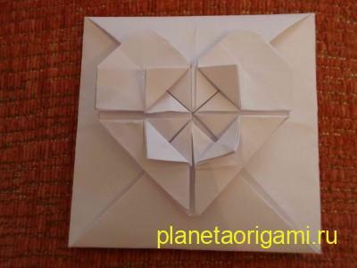 Бумажный конверт с сердцем