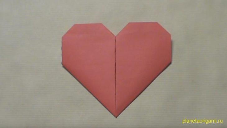 Оригами сердце