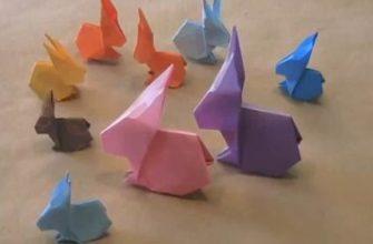 Оригами кролик видео