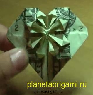 Оригам сердце из денег
