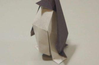 Оригами пингвин из бумаги
