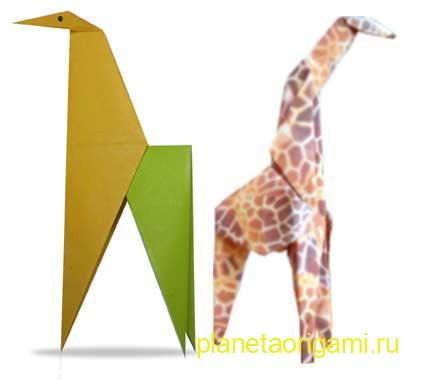 оригами жирафы схемы