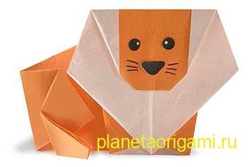 лев оригами схема