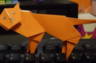 Оригами тигр из бумаги