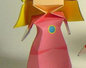 Принцесса оригами