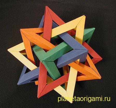Оригами тетраэдр