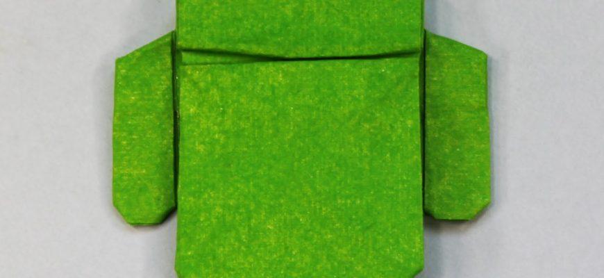 Андроид оригами