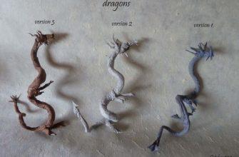 Оригами драконы Себастьяна Лимета