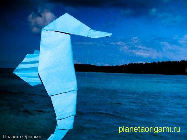 Морской конек оригами