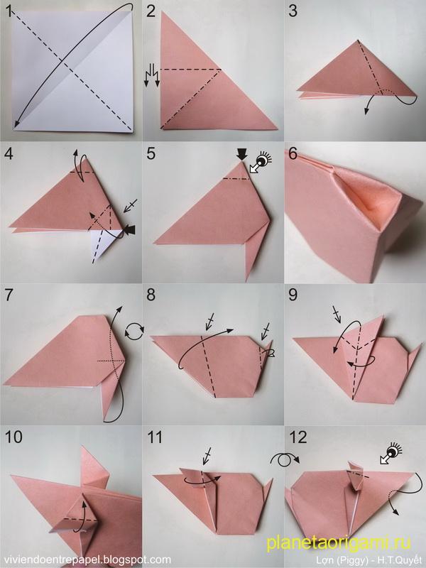 Копилка оригами схемы