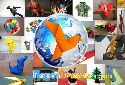 Лучшие поделки оригами за 2011 года