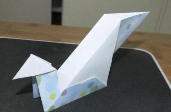 Австрийский лебедь из бумаги
