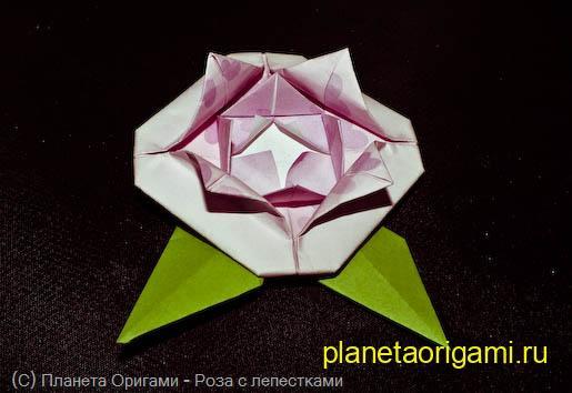 Роза с лепестками оригами