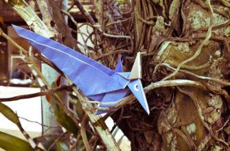 Птеранодон оригами
