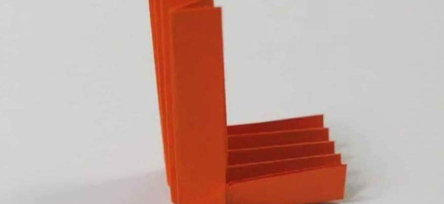 Origami Letter 'L'