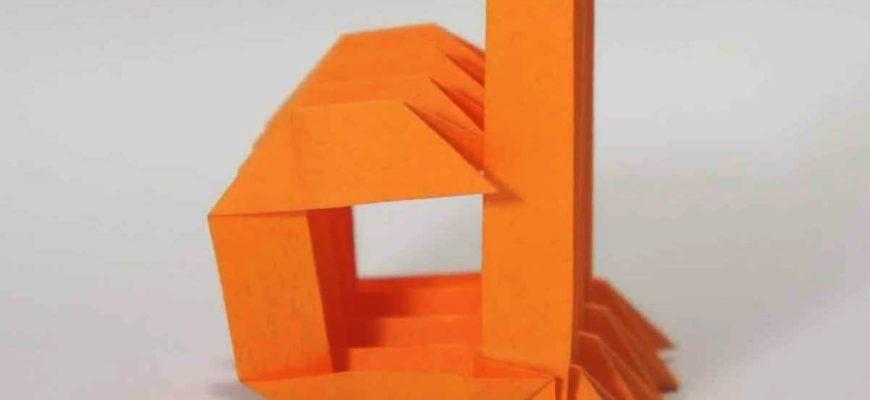 Origami Letter 'd'