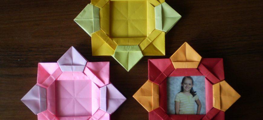 рамки оригами