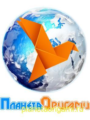 Первый конкурс оригами