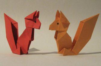 Оригами лисички