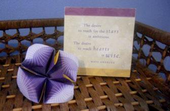 Базовая модель цветка оригами