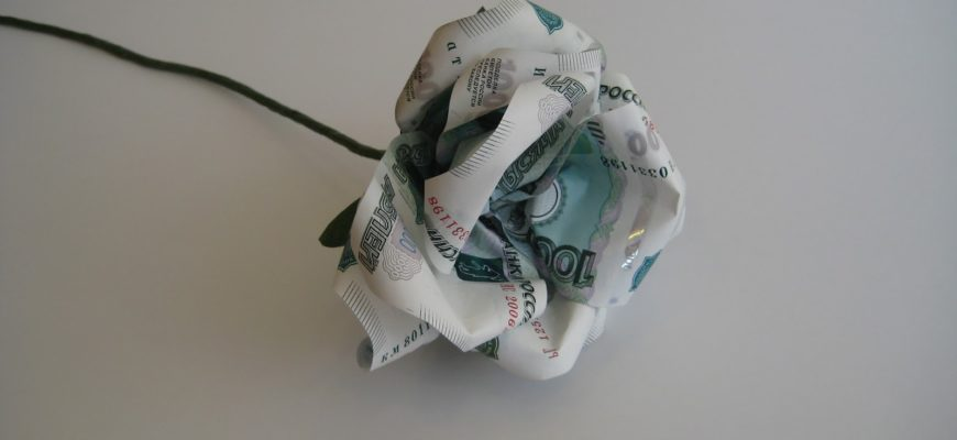 роза из денег