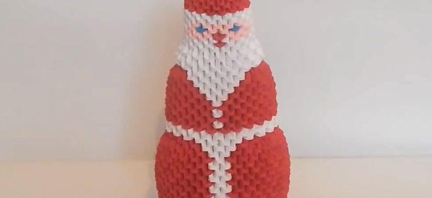 Оригами Санта из модулей