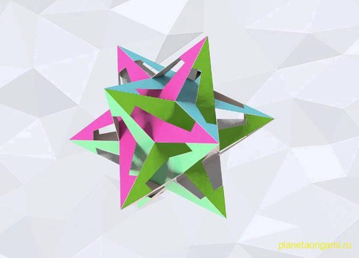 оригами Звездчатый додекаэдр