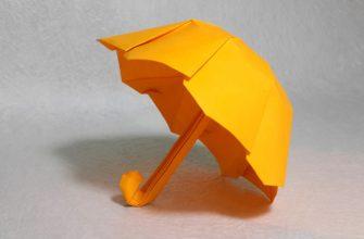 Оригами зонтик от Lazy Paper
