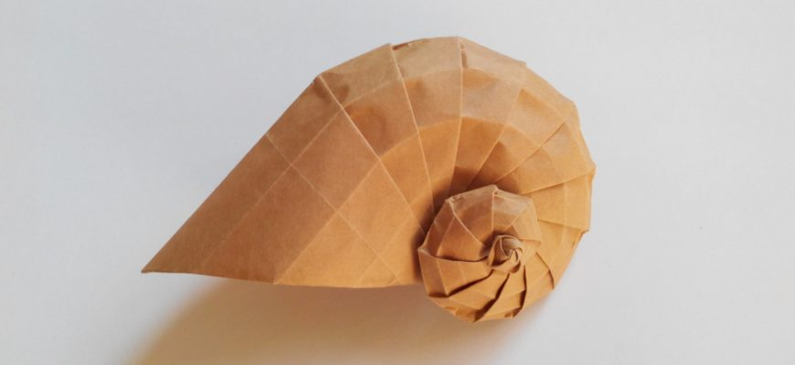 оригами Ракушка