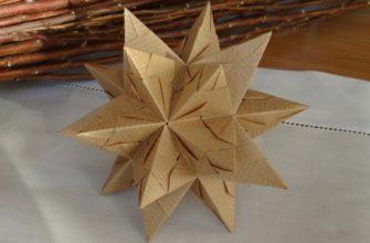 звезда оригами из модулей