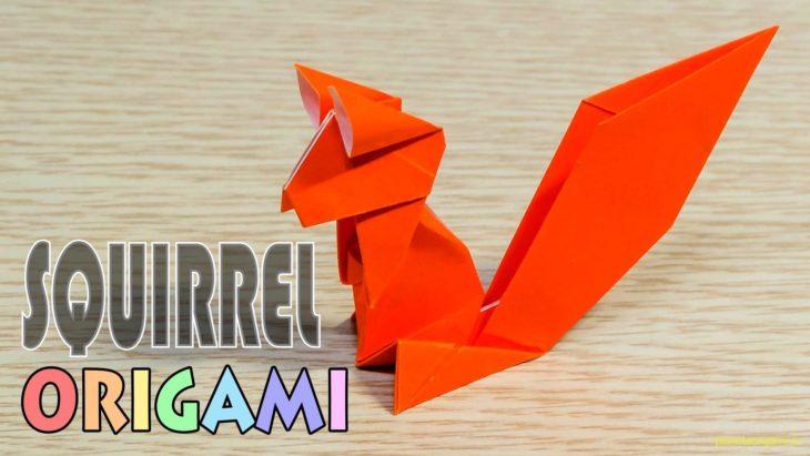 оригами белка для детей